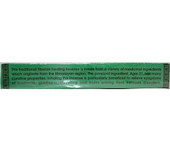 Incense - HEALING Incense-  Pure Himalayan Herbal  incense, sticks from Nepali Himalaya