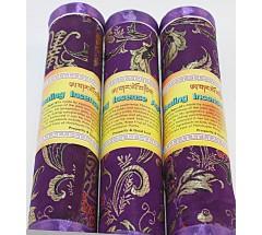 Incense- HEALING AGAR-31, Pure Himalayan Herbal  incense, sticks from Nepal (Butanese)