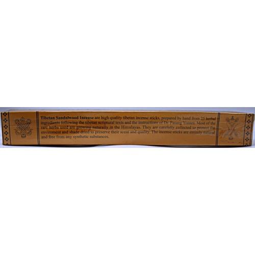 TIBETAN SANDALWOOD, incense from Nepali Himalaya - (20.5 cm, 8.07 inch)
