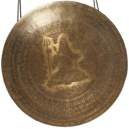 COSMIC HEALING PLANETARY GONG - PLATONIC YEAR - MCE® Professional Designed - MEDITATING SHIVA with Peaceful mantra (Karpuram gauram karunawataram) in English and Sanskriti -  Giant Size (70 cm, 27 Inch)