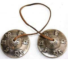 Planetary Tingshaw/Cymbal CHIRON- Tibetan Mantra- Small Size